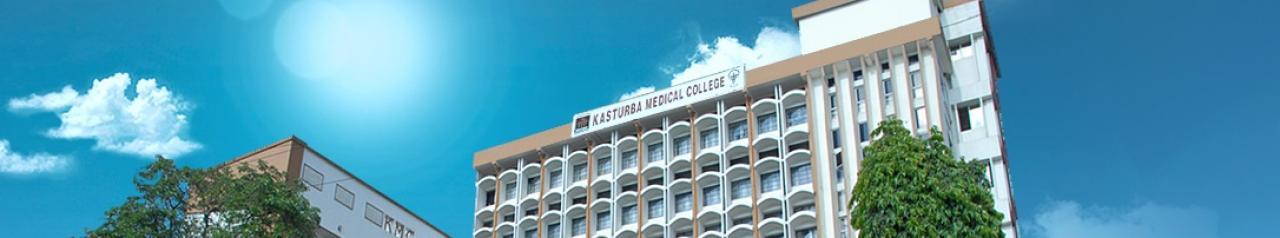cover image Kasturba Medical College